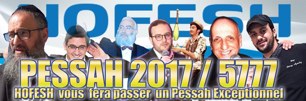 equipe-pessah-2017
