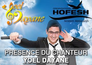 yoel-dayane-et-hofesh-2017