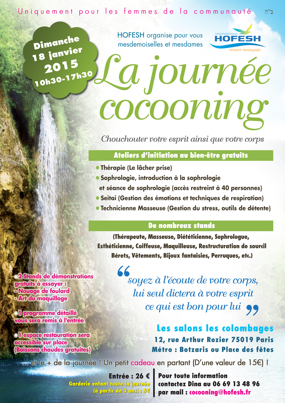 affiche-cocooning-new