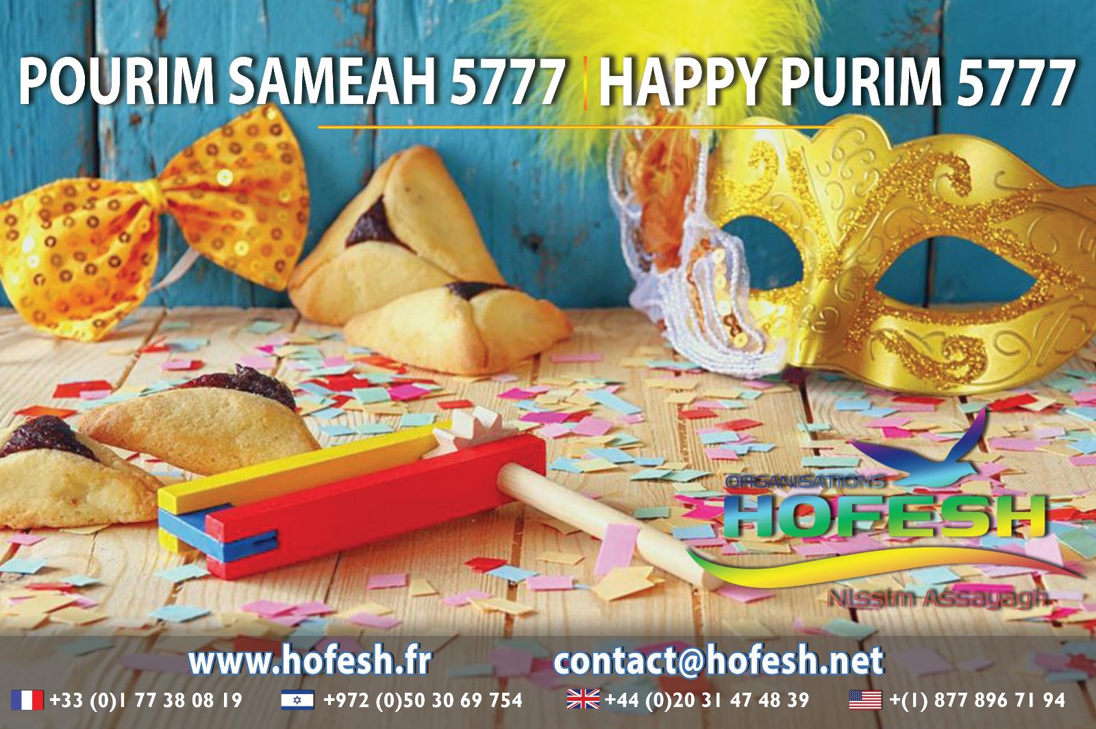 Joyeux-Pourim-5777-2017-by-Hofesh