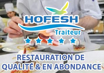 Hofesh Traiteur