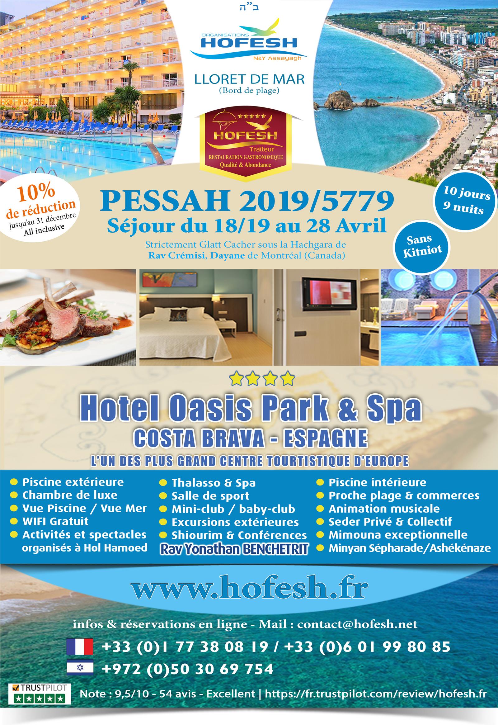 Flyer-Pessah2019_FR_V2