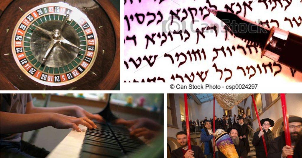 vie-juive-1024x535